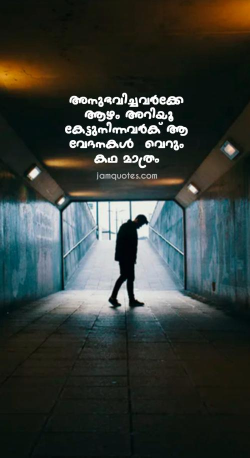 Malayalam sad quotes 11| jamquotes.com