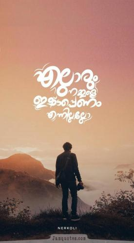 Malayalam quotes about life-01-min