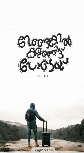 Malayalam quotes about life-03-min
