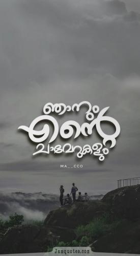 Malayalam quotes about life-10-min