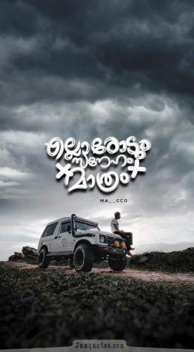 Malayalam quotes about life-18-min