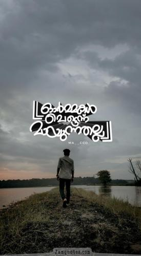 Malayalam quotes about life-25-min