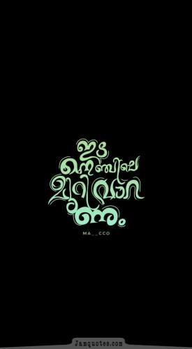 Malayalam quotes about life-28-min
