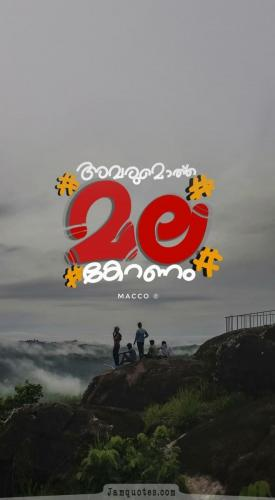 Malayalam quotes about life-29-min