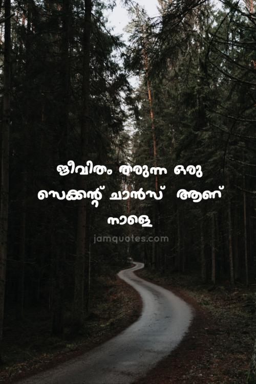 Good morning Malayalam quotes pictures -08