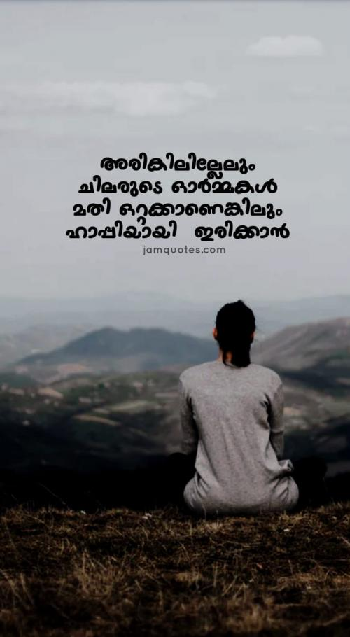malayalam quotes on love 02