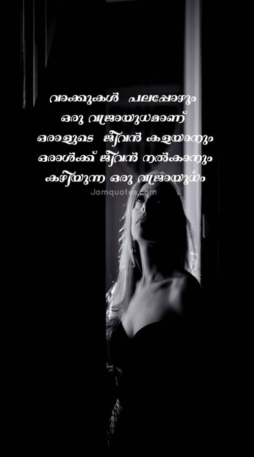 malayalam sad quotes-02