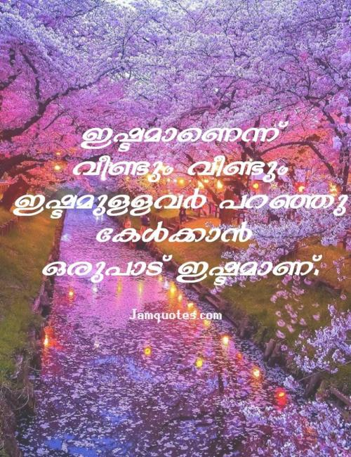 relationship quotes 02